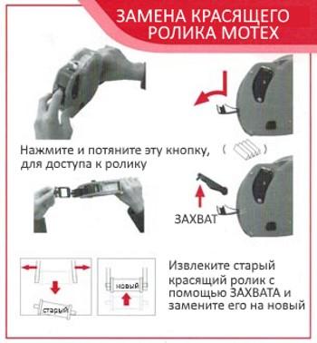 Печать самоклеящихся этикеток в ярославле
